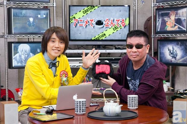 NOTTVで放映がスタートした『吉田尚記がアニメで企んでる』第1回をレポート! ゲストは虚淵玄(ニトロプラス)さん!