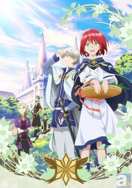 赤髪の白雪姫1