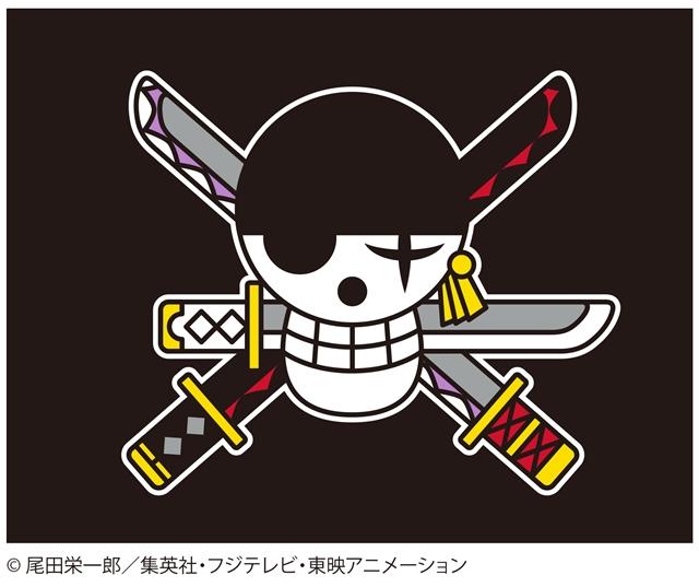海賊 (ONE PIECE)の画像 p1_29