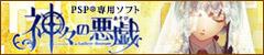 原作ゲーム公式サイト