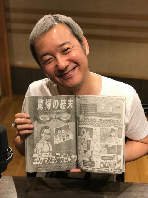 「第47回 復活ですよ、アザゼルさん&小野坂さん。G」