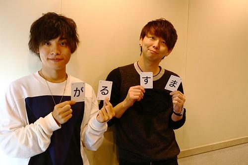 #106『「俺、このライブが終わったら○○するんだって言っとけば? by木村」「絶対に行けないなぁ〜。by岡本」』