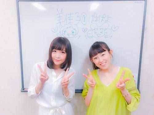 [第813回]ゲスト:高橋未奈美さん
